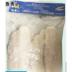 Basa Fillet / 龙利鱼柳 - 3lb
