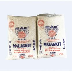 White Glutinous Rice/ 泰国珍珠牌糯米 - 4lb