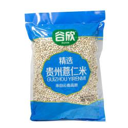 GUXIN barleys /谷欣精选贵州薏仁米 - 2LBs