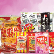 Snack Series