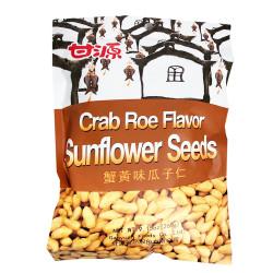 Crab rue flavor / 甘源蟹黄味瓜子仁 - 260g