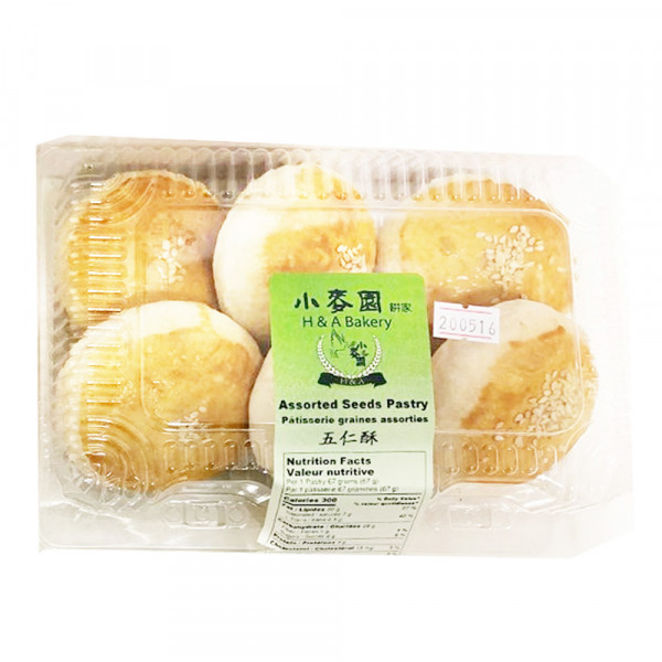 Assorted seeds pastry / 小麦园五仁酥 - 6PCs