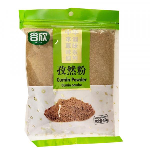 Guxin Cumin Powder / 谷欣孜然粉 - 170g