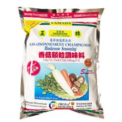 Mushroom Seasoning - 500g