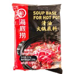 Hi Soup Base For Hot Pot / 海底捞清油火锅底料 - 220g