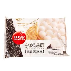 SiNian Synear Rice Ball with Sesame -400g
