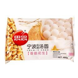 SiNian Synear Rice Ball with Peanut - 400g