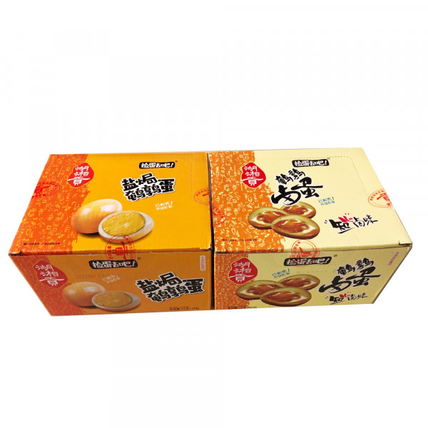 Salt Quail Eggs/Corned Quail Eggs - 15g*30/Box