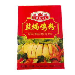 Ideal Spicy Bake Mix  - 180g