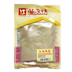 White Pepper Power /优品坊白胡椒粉- 170g