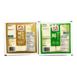 Sunrise Tofu / 日昇豆腐皇系列 - 700 g
