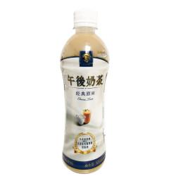 Milk Tea / 午后奶茶 -  500ml