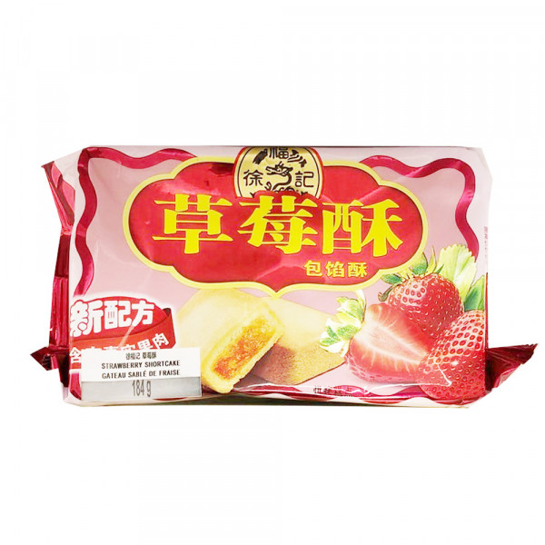 Strawberry shortcake / 徐福记草莓酥 -184g