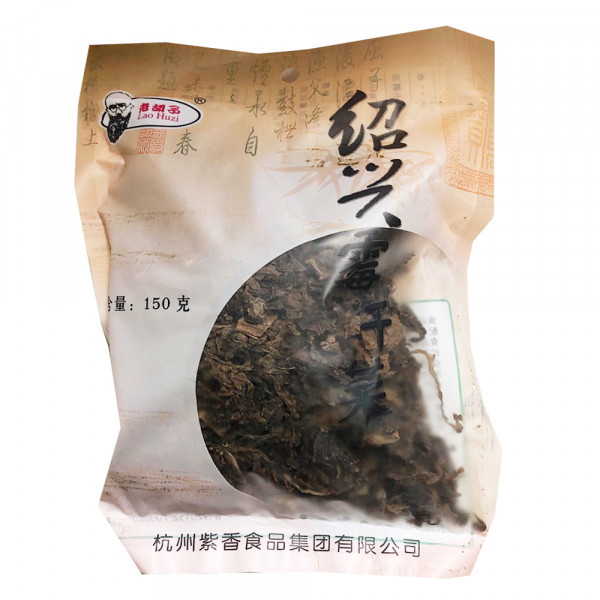 LaoHuZi Shaoxing  Preserved Dried Vegetables / 老胡子绍兴霉干菜 - 150g