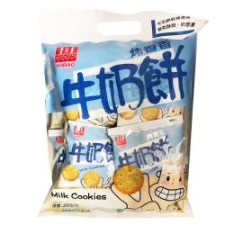 AnBao Milk Cookies / 安宝牛奶饼 - 200g