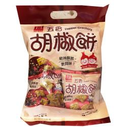 AnBao Pepper Crackers / 安宝五香胡椒饼 - 220g