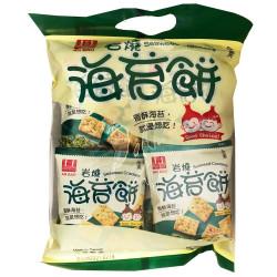 AnBao Seaweed Crackers / 安宝岩烧海苔饼 - 200g