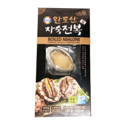Boiled Abalone / 韩国高级大鲍鱼 - 130g