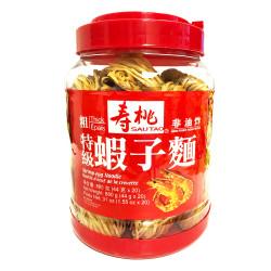 SauTao Shrimp-egg Noodel (Thick) / 寿桃特级虾子面 (粗)  - 880g