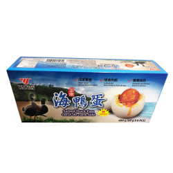 Salted Duck Eggs / 海鸭蛋- 480g