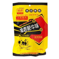 ZhenXiang FeiNiu / 禛香肥牛味大豆素肉  - 80g