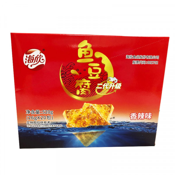 HaiXin Fish Tofu Chips (Spicy) / 海欣鱼豆腐(香辣味) - 20*26g