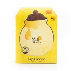 Bombee Honey Mask / 春雨面膜系列
