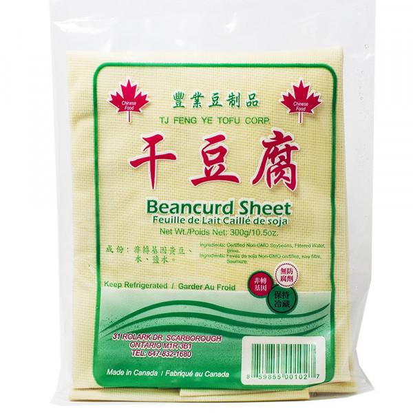 Beancurd Sheet / 干豆腐 - 300 g