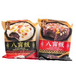 Rice Pudding / 八宝饭 200g