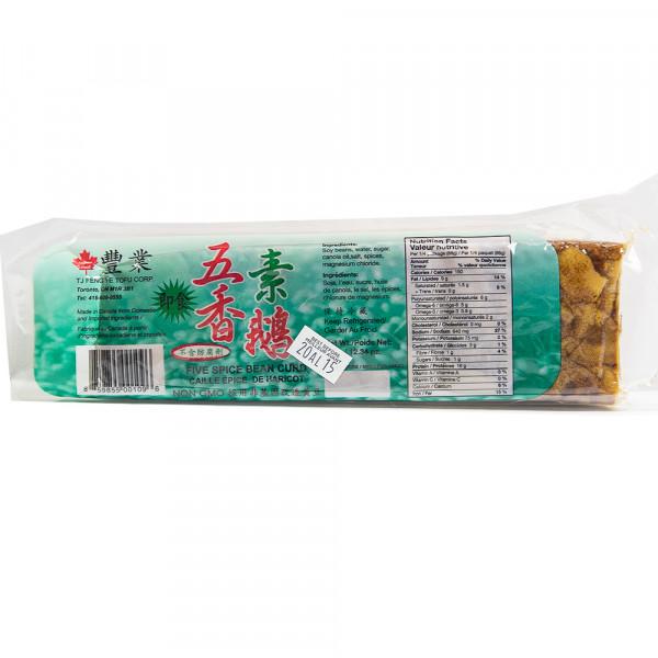 Five Spice Bean Curd / 五香素鹅 - 350 g