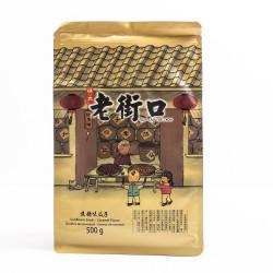 Sunflower Seeds With Caramel Flavour / 老街口蕉糖味瓜子 - 500 g