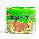 Instant Noodles with Soup Base - 100g x 5